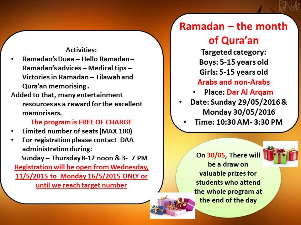 DAA Ramadan Competitions 2016