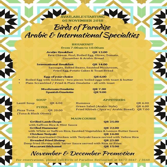 Birds of Paradise Arabic & International Specialties