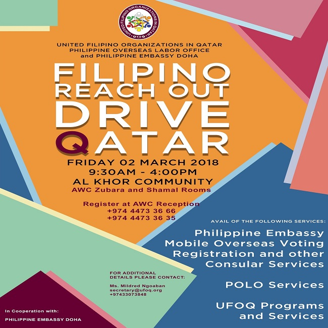 Filipino Reach Out Drive Qatar