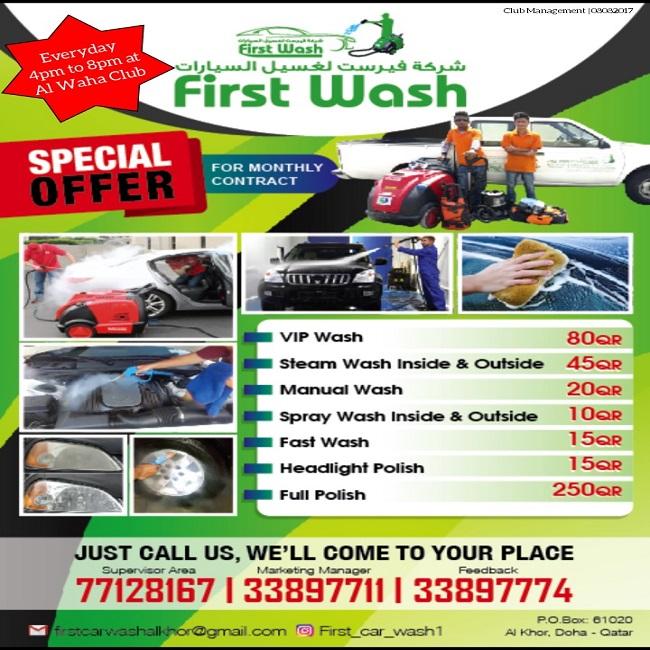 Paradise Car Wash Prices